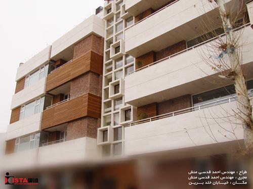 نمونه پروژه های درب و پنجره upvc و آلومینیومی شرکت مهندسی ساخت و ساز ایستاوین istawin