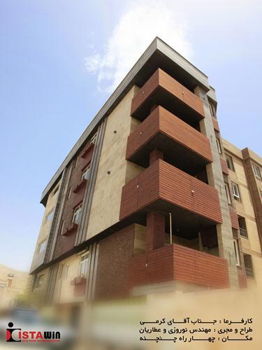 پروژه چنچنه شیراز پنجره دو جداره ساختمان