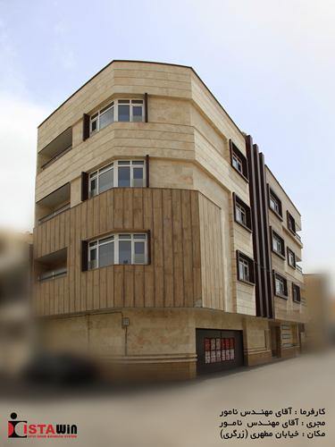 پروژه خیابان مطهری شیراز پنجره یو پی و ی سی ایستاوین