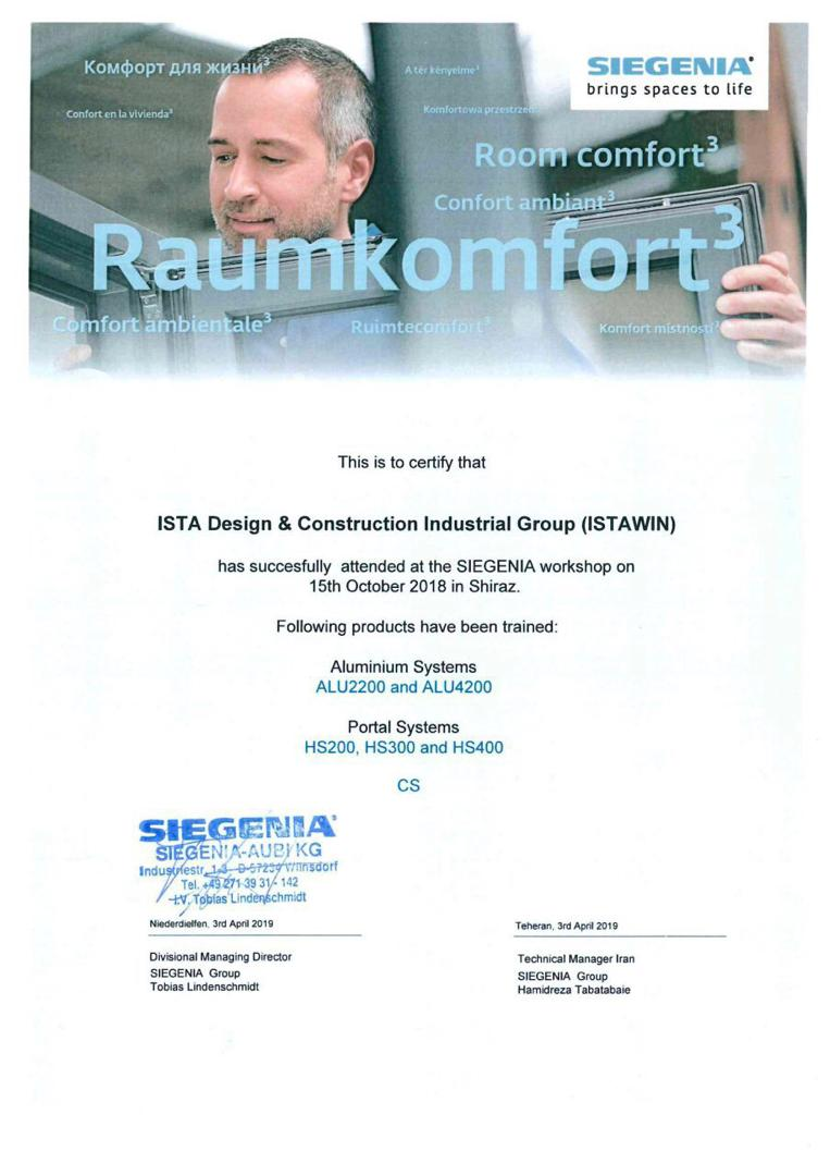 Siegenia certificate ista design and construction group.